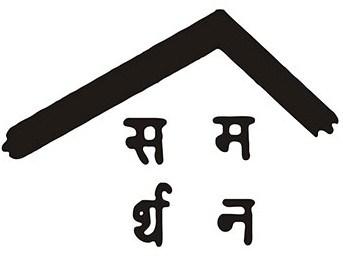samarthan-logo